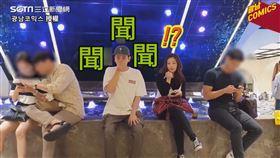▲韓國搞笑YouTuber「광남」大方在公共場所放屁。(圖/광남코믹스 授權)
