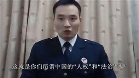 趙虎 解放軍 退役 士官