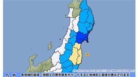 16:9 快訊/日本福島外海規模5.3地震 福島核電廠緊急確認中 圖/翻攝日本氣象廳