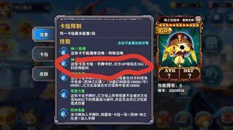 用錢砸死你!中國山寨遊戲讓玩家傻眼