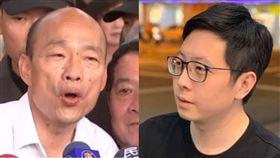 王浩宇,韓國瑜,摩天輪,高雄,一張嘴