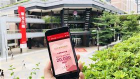 新光三越推出扣1點抽2萬電子禮券優惠。(圖/業者提供)
