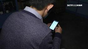 手機,偷窺,偷看,男友,劈腿 -示意圖