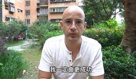 離開土耳其爸當台灣人…吳鳳右臂刺青亡父:我會好好打拼 圖翻攝自吳鳳youtube