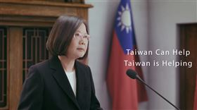 獻給每一個台灣人!蔡英文貼「抗疫全紀錄」…5萬人噴淚(圖/翻攝自蔡英文臉書)