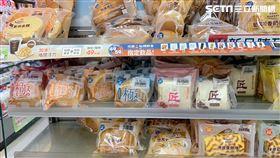 全家,麵包,超商,記者劉沛妘攝影