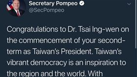 美國國務卿,蓬佩奧,陳志金 圖/翻攝自Icu醫生陳志金