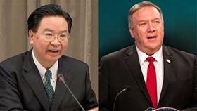 美國務卿首次發聲明祝賀台灣總統就職 外交部:意義重大(組合圖/資料照、翻攝臉書)