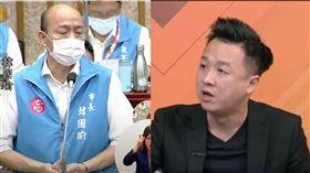 李正皓,韓國瑜