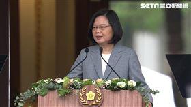 520 就職 典禮 儀式 蔡英文 總統