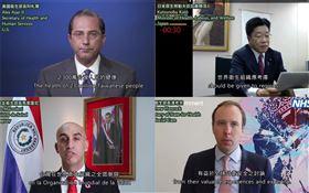 WHA拒台…美日英10國衛生部長齊發聲:世界需要台灣!▲。(圖/翻攝自外交部臉書)