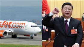 易捷航空公司 遭到駭客攻擊,內部人士懷疑是中國駭客策畫