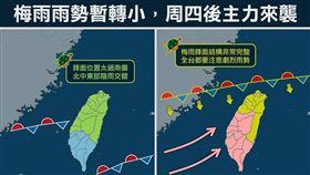 天氣,台灣颱風論壇 天氣特急,梅雨,鋒面