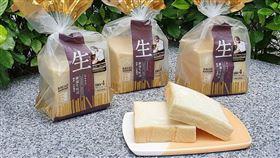 全聯開賣日式生吐司。(圖/業者提供)