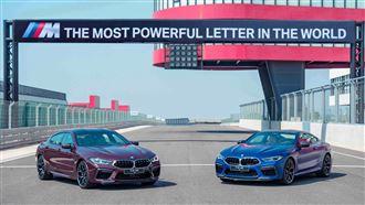 BMW最強新作 M8雙車型重磅抵台