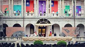 就職典禮,文化總會,台北賓館,美學設計,公部門設計美學(文化總會提供)