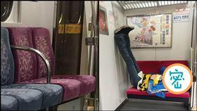火車,區間車,博愛座,抬腿,女子,勸阻,危險