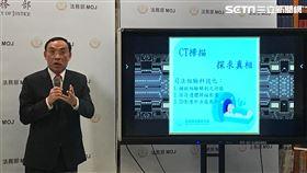 ▲法務部長蔡清祥揭示法務部下一個4年,將朝5大系統7大科技方向,超前部屬。(圖/記者楊佩琪攝)