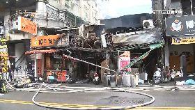 雞排名店燒1200