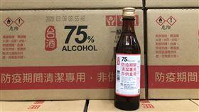 全台愛買18日(週三)分兩時段開賣台酒防疫酒精。(圖/業者提供)