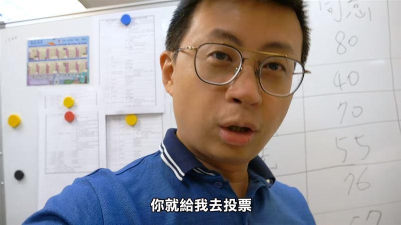 被質疑挺韓國瑜!呱吉遭「出征」反擊:台北市才是我的責任