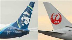 TripPlus/使用阿拉斯加航空哩程兌換日本航空頭等