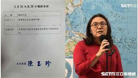 國民黨提供 陳玉珍 東沙島 記者林恩如攝影