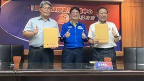 ▲「國家棒球隊東部訓練中心」簽約記者會(圖/棒協提供)