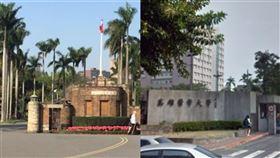 大學,台大,高醫 圖/翻攝Google Map