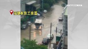 豪雨炸南台1800