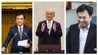特稿/這三人合體 國民黨想翻身更難