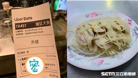 暖心客人點餐送外送員吃/網友洪弘哲授權提供