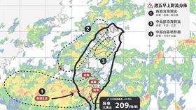 氣象局,天氣,天氣即時預報,雷雨胞,梅雨,鋒面