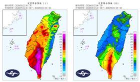 最強暴雨正式來襲!預報圖南部紫一片…部分地區停班課 圖/翻攝自中央氣象局