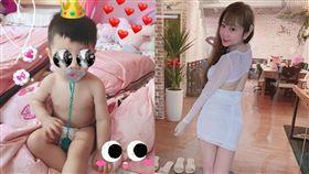 T妹 圖/臉書