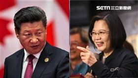 總統蔡英文、中國國家主席習近平(組合圖/資料照、翻攝臉書)