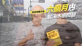 仁武鳳仁路一帶早上淹水(圖/翻攝自高雄好過日)