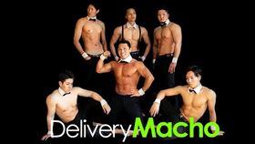 日本,壽司,外送,肌肉,猛男,名古屋。(圖/翻攝自Vber Macho官網)