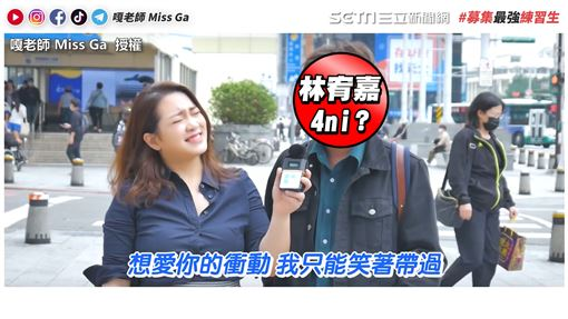 周興哲情歌接唱 驚見林宥嘉現身?