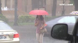 雨區再擴大!16縣市豪、大雨特報