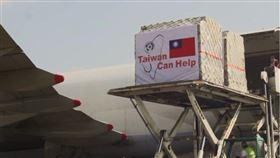 歐盟公布台灣口罩抵達畫面 我國旗登上歐盟首頁。(圖/翻攝自歐盟官網)