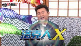 「洛克人X」回來了 推跨界聯名合作