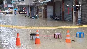 高淹水究責18