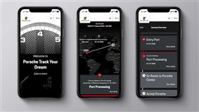 ▲保時捷推出Porsche Track Your Dream程式(圖/翻攝自官網)
