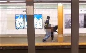 不甩武漢肺炎!他在紐約地鐵「激情啪啪」 43秒淫片曝光(圖/翻攝自推特)
