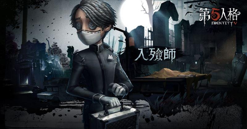 可憐哪!手遊配合中國政策…「血」字遭和諧稱:保護未成年