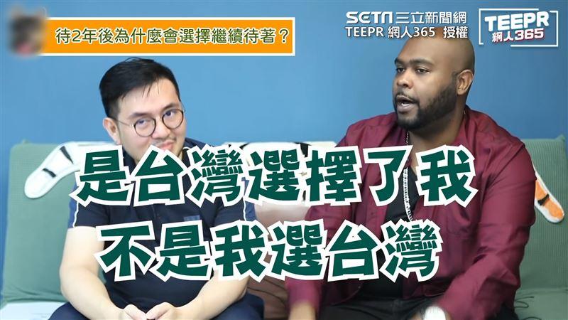 影/留台17年並非自願? 杜力逗回「是台灣選擇了我」