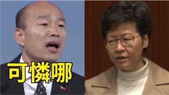 高雄VS香港誰比較慘?網一面倒推它