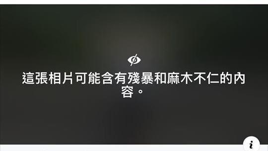 照片被臉書認定「殘暴」 李來希火大:帥哥照點閱率超高