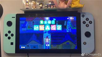 中國玩家打造動森遊戲機…網友超擔心